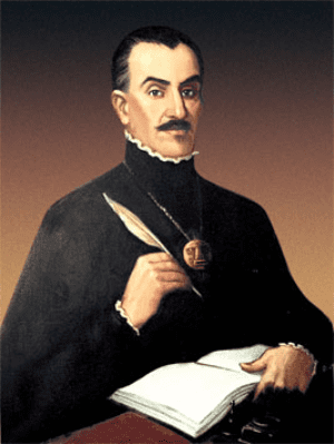 Mashua - Inca Garcilaso de la_Vega